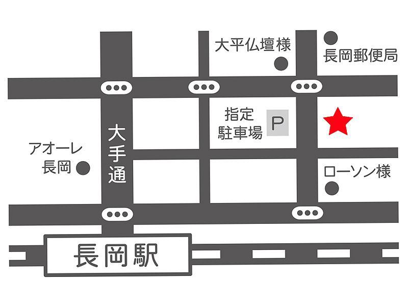 長岡駅からほど近く。雨にもほぼ濡れずにご来店可能。