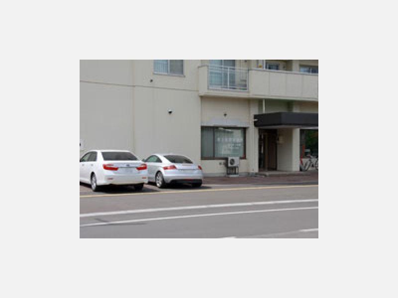 駐車スペース有ります