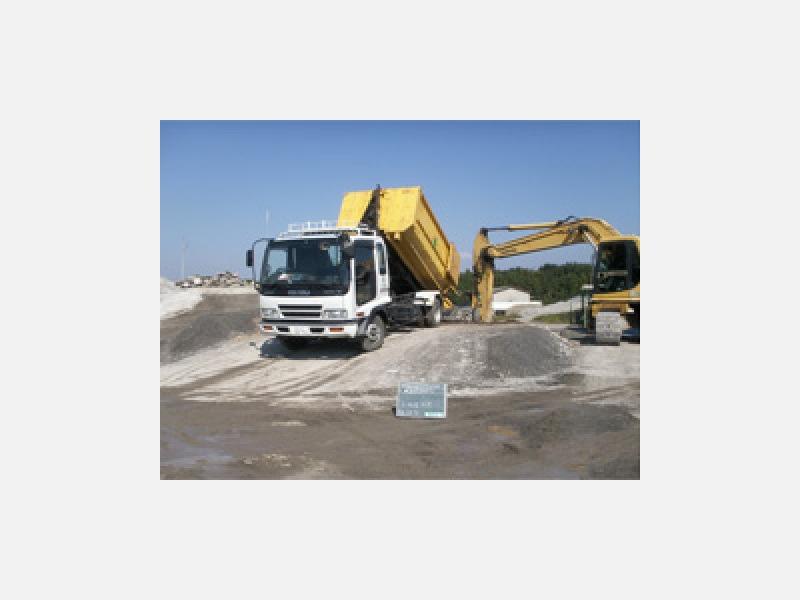 産業廃棄物 収集・運搬