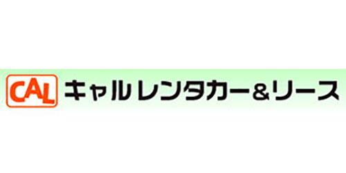 キャルレンタカーロゴ