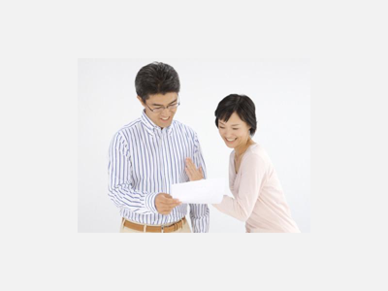 妊娠指導・妊婦検診