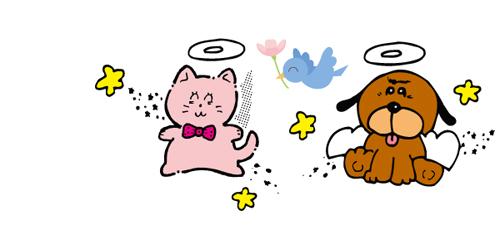遠軽動物ペット霊園ロゴ