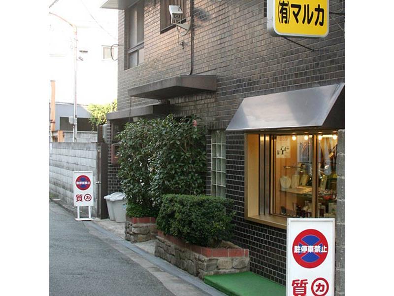 阪急服部天神駅から徒歩1分の場所にございます。