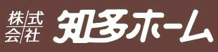 株式会社知多ホームロゴ