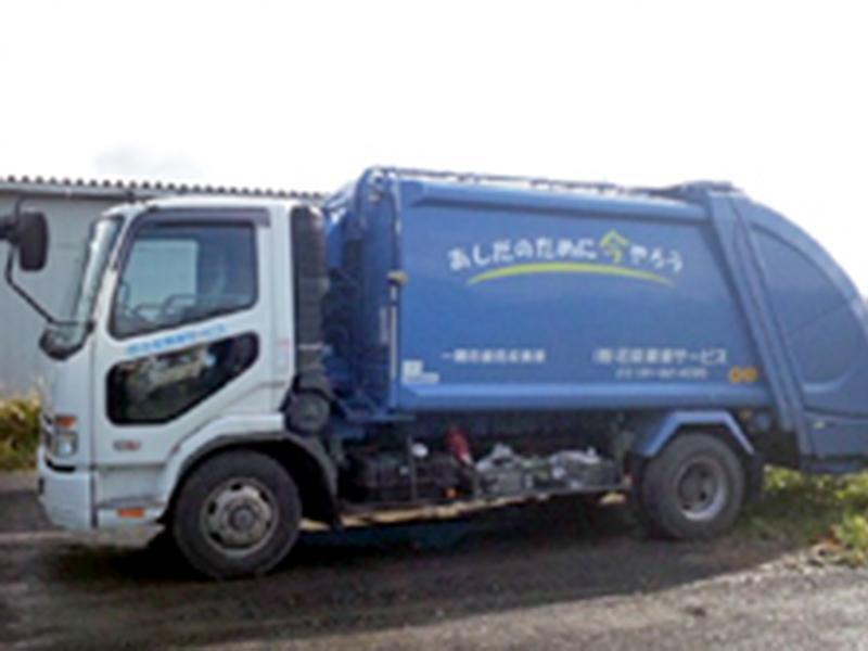 岩手県一関市の産業廃棄物
