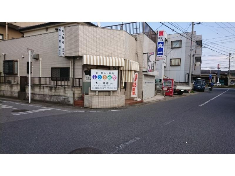 五井駅・五井小学校横門通り沿い方面から見た店舗