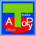 タナカクリニックひふ科・アレルギー科ロゴ