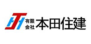 有限会社本田住建ロゴ