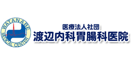 渡辺内科胃腸科医院ロゴ