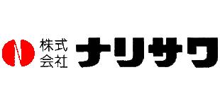 株式会社ナリサワ/本社ロゴ