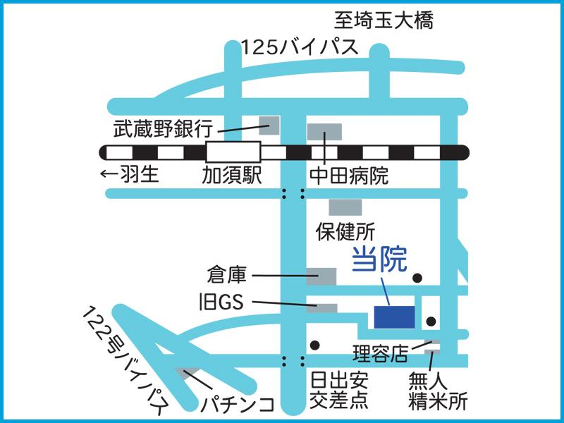 加須駅より車で約8分の場所にあります。