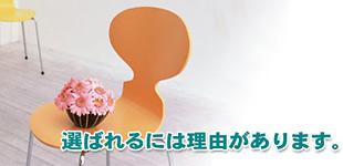 青山・伊藤会計事務所ロゴ