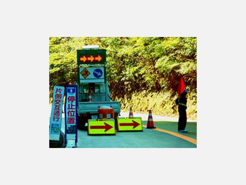 小松島市にあるジャパン警備保障です。