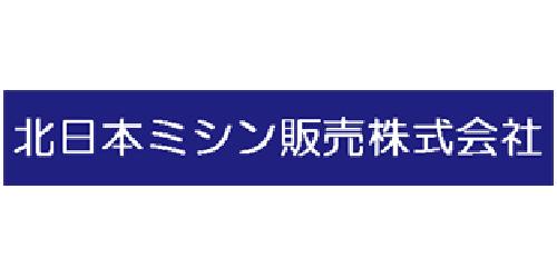 北日本ミシン販売株式会社ロゴ