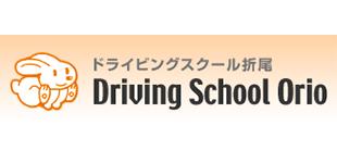 ドライビングスクール折尾ロゴ