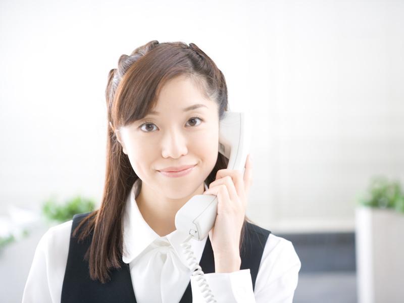 尾道市のセンヨウへお気軽にお電話ください