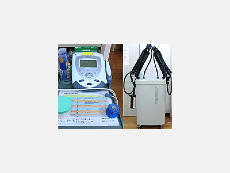 エコー治療器/レーザー治療