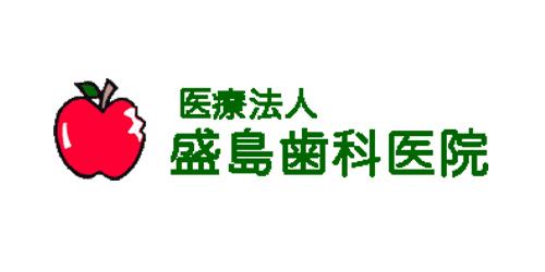 医療法人盛島歯科医院ロゴ
