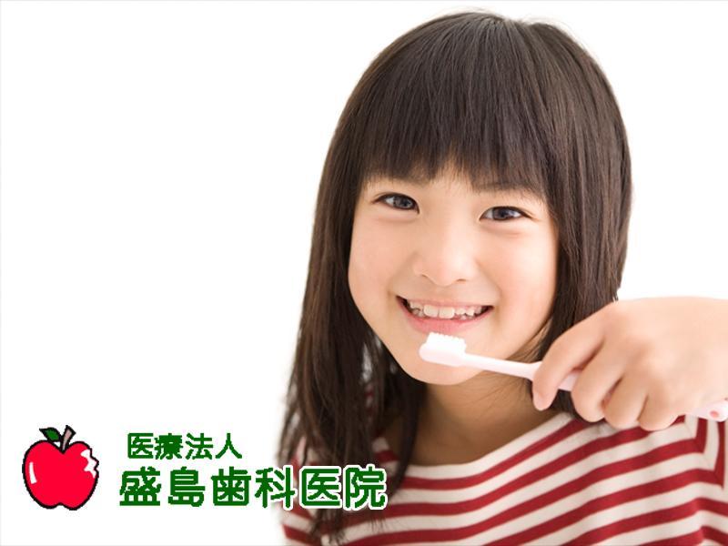 乳幼児・子供の虫歯予防もお気軽にご相談ください