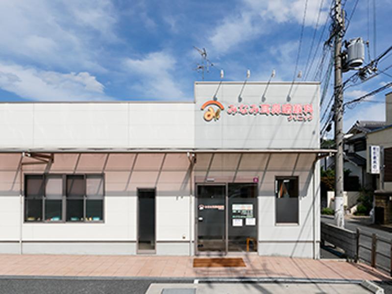 JR柏原駅、近鉄大阪線堅下駅近く