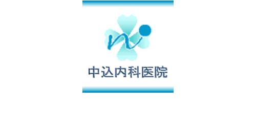 泉晃会(医療法人社団)中込内科医院ロゴ