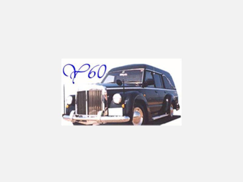 世界の名車「Y60」霊柩車
