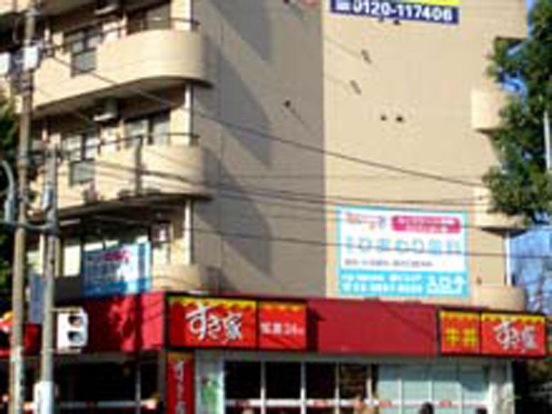 ◆東西線・西葛西駅より徒歩約8分(イオン向かい)