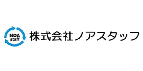 株式会社ノアスタッフロゴ