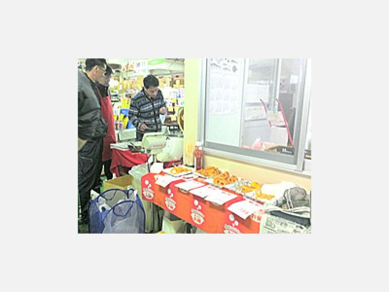 メーカーによる試食販売〈不定期〉