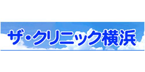 ザ・クリニック横浜ロゴ