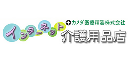 カメダ医療精器株式会社ロゴ