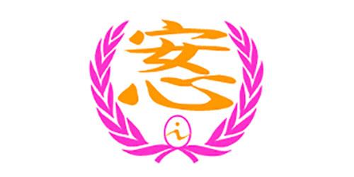 あんしんミシン・全国ミシン総合専門サービス福岡博多本店ロゴ