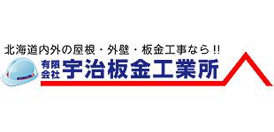 有限会社宇治板金工業所ロゴ