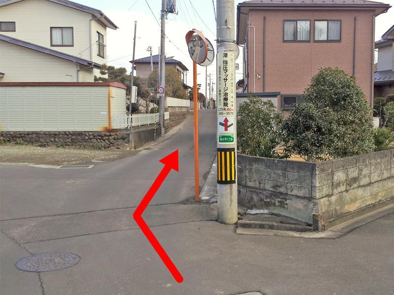 宮交の西の平1丁目バス停→こちらの電柱が目印!