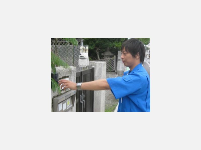 名古屋市南区 地域密着の東邦ガス・リベナスです