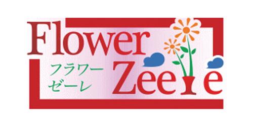 コーラルショップ高橋生花舗ロゴ