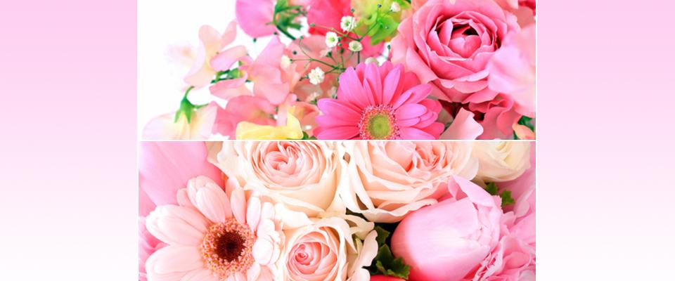 仙台市 花屋 花束とアレンジ