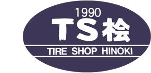 タイヤショップ桧ロゴ