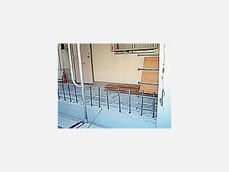 鉄筋コンクリート増壁工事