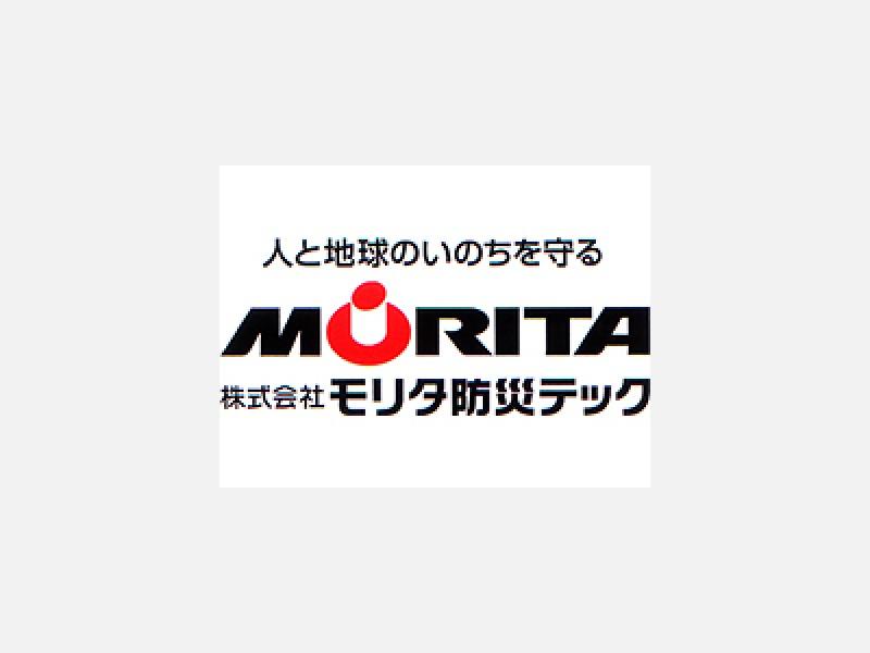 当社は(株)モリタ熊本総代理店です