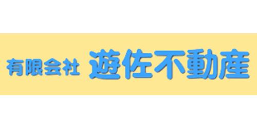 有限会社遊佐不動産ロゴ