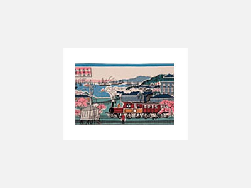 横浜鉄道蒸気車之図本染手拭