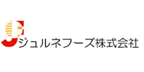 ジュルネフーズ株式会社ロゴ