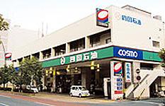 四国石油株式会社車検センターロゴ