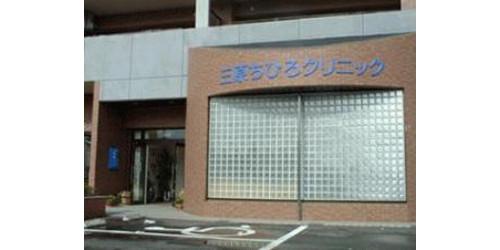 三原ちひろクリニックロゴ