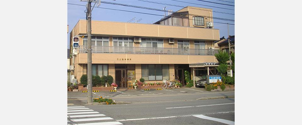富山県富山市の竹山動物病院です♪