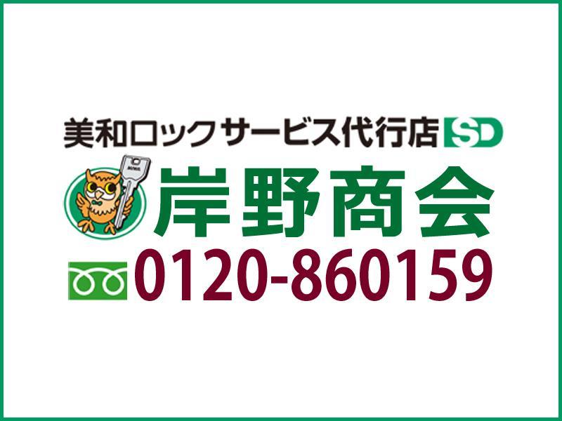 川崎、横浜、東京、多摩地域出張いたします。