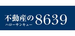 不動産のハローサンキュー(8639)ロゴ