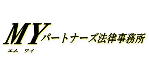 MYパートナーズ法律事務所ロゴ