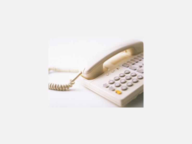 詳しくはお電話にてお問い合わせ下さい。